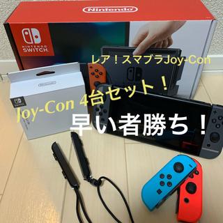 ニンテンドースイッチ(Nintendo Switch)のニンテンドースイッチ Switch 本体 完動 ジョイコン4台 スマブラ版(家庭用ゲーム機本体)
