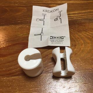 IKEA - イケア/コードアジャスター2個セット