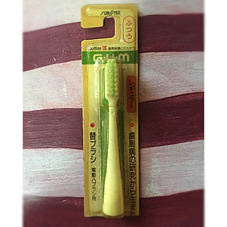 サンスター(SUNSTAR)のSUNSTAR GUM 電動ハブラシ用 替えブラシ レギュラー(電動歯ブラシ)