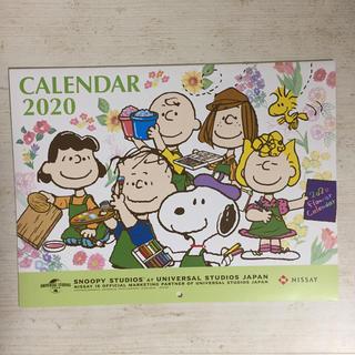 SNOOPY - 非売品 スヌーピー カレンダー 2020