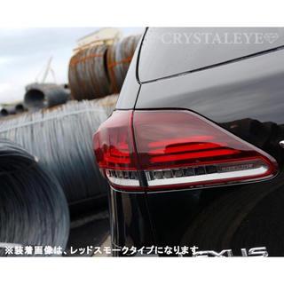 トヨタ(トヨタ)のクリスタルアイ 10系レクサスRX ファイバーテール レッドスモーク(車種別パーツ)