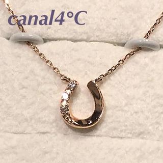 canal4℃ - canal4°C K10 ダイヤモンド ホースシュー ネックレス
