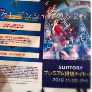 USJ - USJ サントリー 貸切 11月22日 クレデンシャルのみ ユニバ チケット