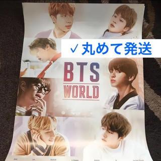 防弾少年団(BTS) - 【丸めて発送】BTS WORLD Soundtrack ポスター