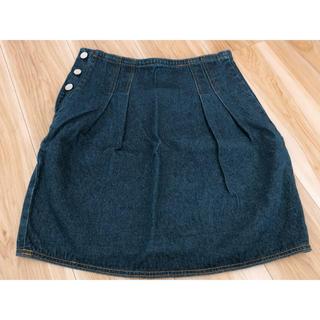 レディアゼル(REDYAZEL)のスカート♡REDYAZEL(ミニスカート)