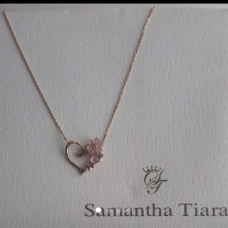 Samantha Tiara - Samantha Tiara  素材:K18SPG(刻印あり)