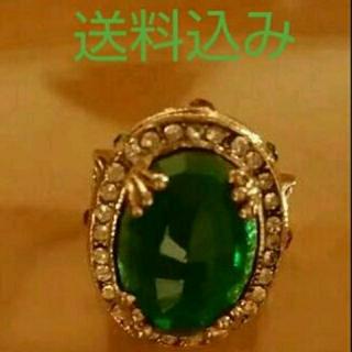 50指輪(イミテーション)14号(リング(指輪))