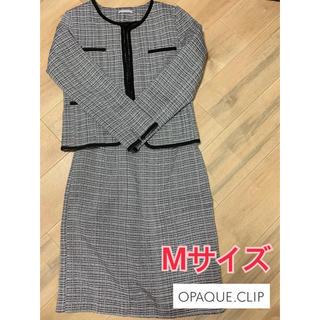 オペークドットクリップ(OPAQUE.CLIP)のopaque clip フォーマル 卒業式 卒園式 ママスーツ M(スーツ)