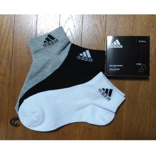adidas - アディダス靴下ソックス3足セット