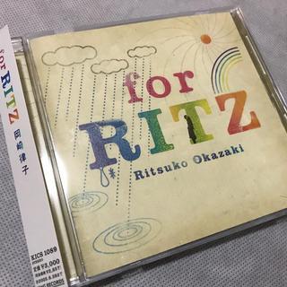 for RITZ 岡崎律子🌟美品(アニメ)