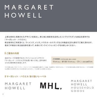 マーガレットハウエル(MARGARET HOWELL)のマーガレットハウエル 20%OFF(ショッピング)