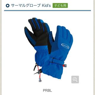 モンベル(mont bell)の✨良品✨☆mont-bell☆ サーマルグローブキッズ(手袋)