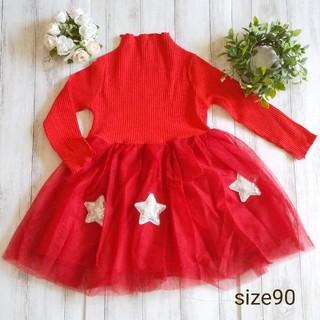 新品♡クリスマス スター チュールワンピース♡赤 90(ワンピース)