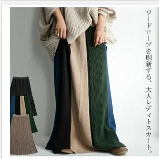 antiqua - 新品 アンティカ  タック編みニットスカート