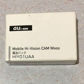 au - 新品auリチウムイオン電池パック HIYO1UAA
