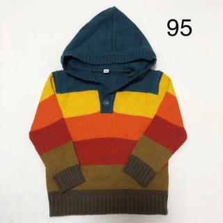 ニシマツヤ(西松屋)のセーター(95)(ニット)