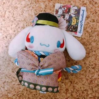 シナモロール(シナモロール)のシナモロール 歌舞伎 マスコット(キャラクターグッズ)