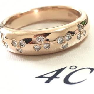 4℃ - 4°C ダイヤモンドリング 指輪 k18pg ピンクゴールド リング