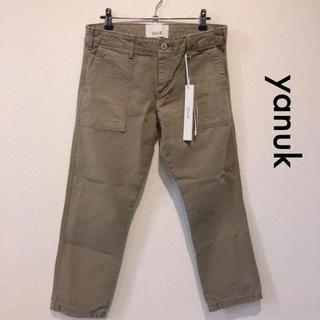 ヤヌーク(YANUK)のヤヌーク yanuk ベージュ パンツ タグ付き 未使用(カジュアルパンツ)