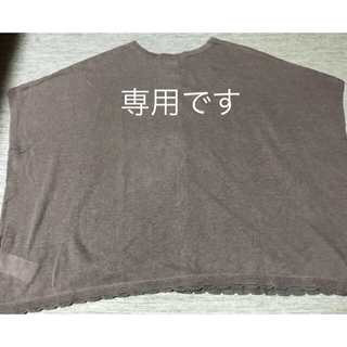 サマンサモスモス(SM2)のびぃ様 おまとめ3点(ボレロ)