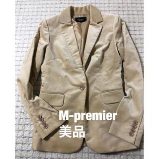 エムプルミエ(M-premier)のM プルミエ ジャケット 美品(テーラードジャケット)