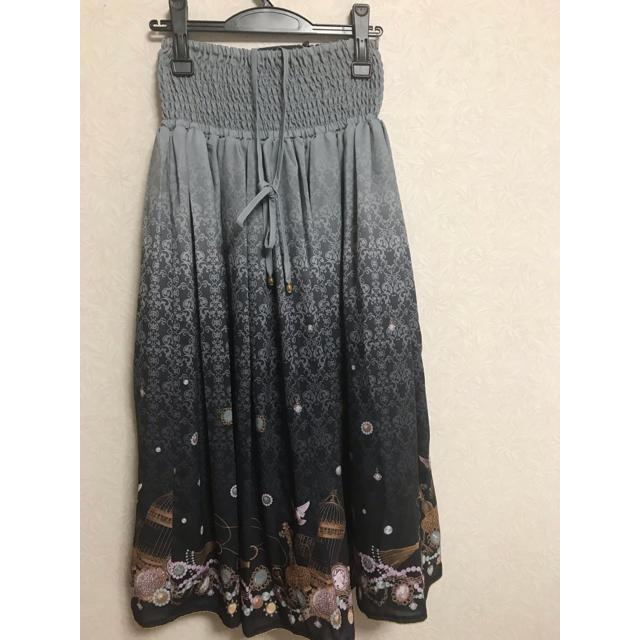 axes femme(アクシーズファム)のロマンティック柄2wayスカート レディースのスカート(ロングスカート)の商品写真