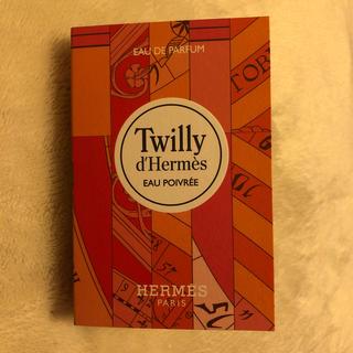 エルメス(Hermes)のHERMES twilly ツイリードゥエルメス オードパルファム 香水(香水(女性用))