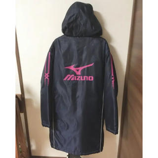 MIZUNO - ミズノ ☆ ベンチコート
