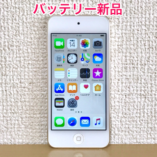 iPod touch - iPod touch 第6世代 バッテリー新品 32GB 動作確認済み