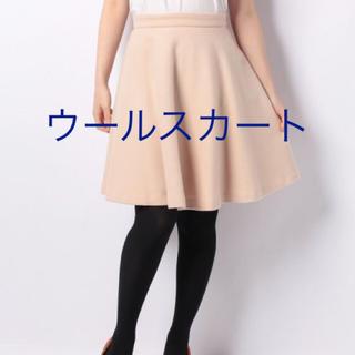 レッセパッセ(LAISSE PASSE)のスカート♡リランドチュール、ウィルセレクション、プロポーションボディドレッシング(ひざ丈スカート)