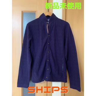 シップス(SHIPS)の【新品未使用】《SHIPS》メンズカーディガン ネイビー Lサイズ(カーディガン)