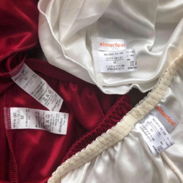 aimer feel(エメフィール)のエメフィール ルームウェア 2枚セット レディースのルームウェア/パジャマ(ルームウェア)の商品写真
