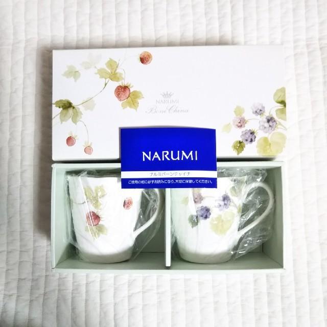 NARUMI(ナルミ)のNARUMI ペアマグカップ インテリア/住まい/日用品のキッチン/食器(グラス/カップ)の商品写真