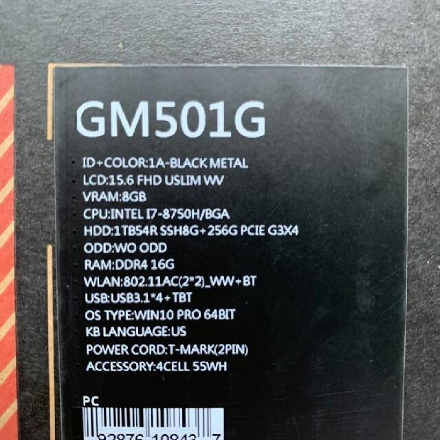 ASUS(エイスース)のASUS ROG ZephyrusM Win10Pro/Corei7 /GTX スマホ/家電/カメラのPC/タブレット(ノートPC)の商品写真