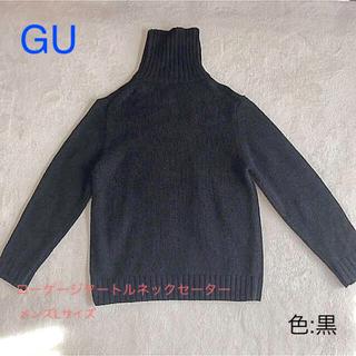 GU - ローゲージタートルネックセーター