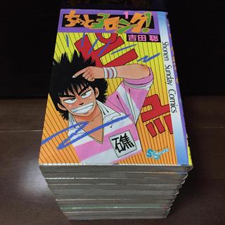 ちょっとヨロシク ! 1〜12巻 全巻セット 吉田聡
