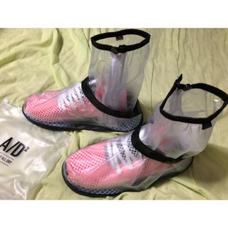 ★急な雨に! ★スニーカーブーツ用 ★携帯シューズレインカバー(ブーツ)