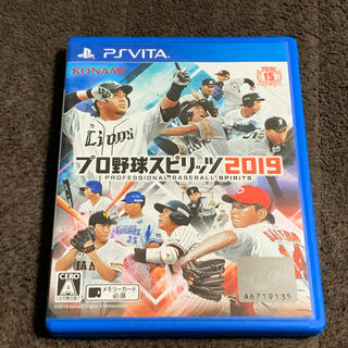 PlayStation Vita - vita プロスピ 送料無料