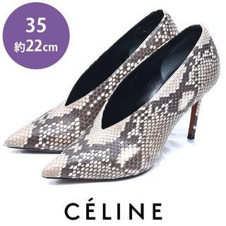 セリーヌ(celine)の美品❤️セリーヌ パイソン パンプス 35(約22cm)(ハイヒール/パンプス)