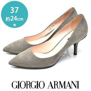 Giorgio Armani - 新品❤️ジョルジオアルマーニ スウェード パンプス 37(約24cm)
