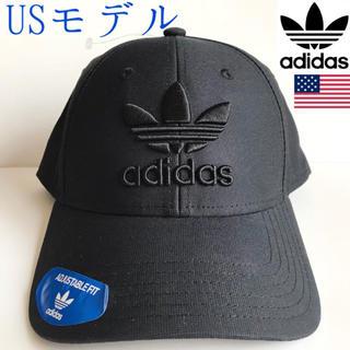 adidas - レア【新品】adidas アディダス USA キャップ 黒