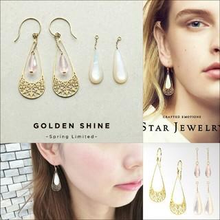 スタージュエリー(STAR JEWELRY)のスタージュエリー K10 golden shine ピアス(ピアス)