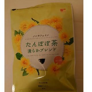 ティーライフ(Tea Life)のたんぽぽ茶※開封済み※残14個(健康茶)