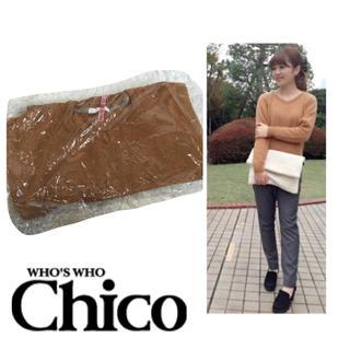 フーズフーチコ(who's who Chico)のアンゴラドルマンニット♡chico(ニット/セーター)