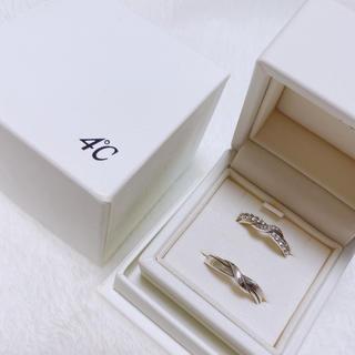 ヨンドシー(4℃)の4℃♥ ペアリング(リング(指輪))