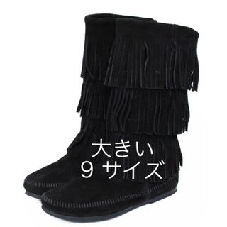 ミネトンカ(Minnetonka)の美品★ミネトンカ フリンジ ブーツ 大きいサイズ(ブーツ)