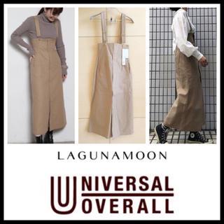 ラグナムーン(LagunaMoon)のS◇ LAGUNAMOON × UNIVERSAL OVERALL ベージュ(ロングワンピース/マキシワンピース)