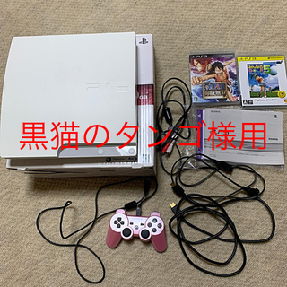 PlayStation3 - PS3 160GB クラシックホワイト