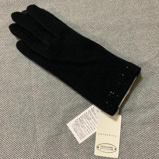 ANTEPRIMA - 新品 アンテプリマ  手袋 ②