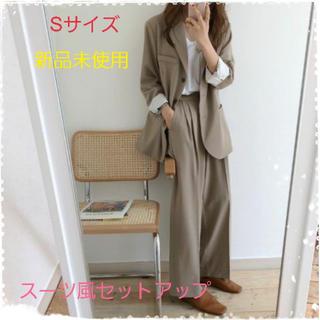 【最安値】レディース スーツ風セットアップ OL ベージュ ゆったりS(スーツ)